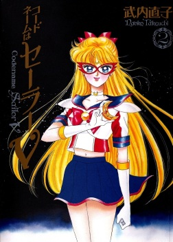 Codename Sailor V Kanzenban Volume 2 cover