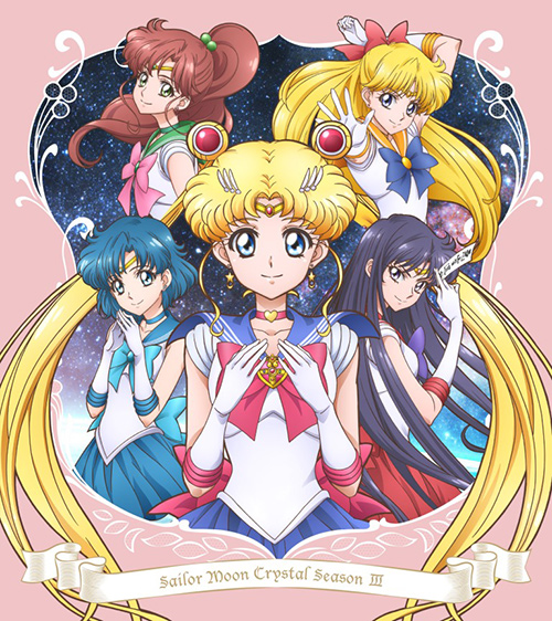 sailormoon-crystal-season3-bluray-dvd-volume1-cover2016a