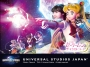 [News] SAILOR MOON · THE MIRACLE 4-D (NEWESTUPDATE)